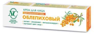 Крем Невская косметика Облепиховый Для нормальной кожи лица