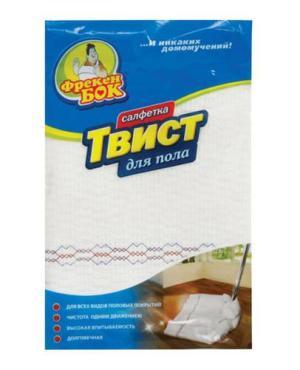 Салфетка для пола Фрекен Бок Твист хлопковая, 50х70 см