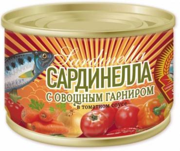 Сардинелла Сохраним традиции Атлантическая с овощным гарниром в томатном соусе ГОСТ