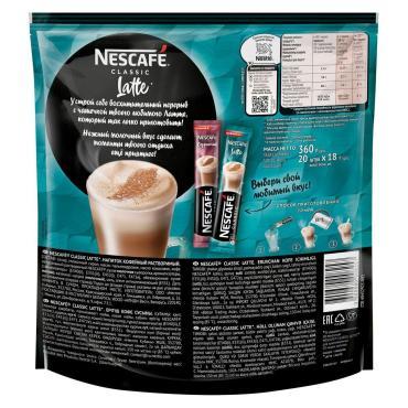 Кофейный напиток Nescafe Classic Latte растворимый 3 в1, 20 шт.