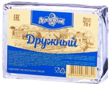 Молокосодержащий продукт с заменителем молочного жира, произведенный по технологии плавленого сыра Дружный 50 % Новосибирская сыроварня, 70 гр., обертка фольга/бумага