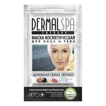 Маска для лица и тела АртКолор Dermal Spa целебная глина черная с минералами мертвого моря