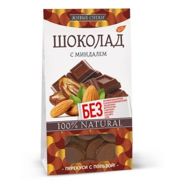 Шоколад с миндалем, , Живые снеки, 100 гр., картон
