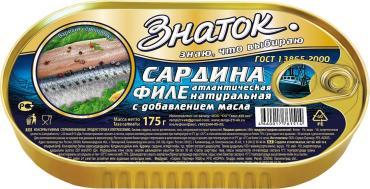 Сардина атлантическая натуральная филе, с добавлением масла Знаток, 175 гр., жестяная банка
