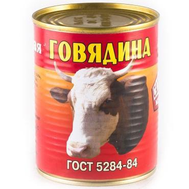 Говядина Салют тушенная, 525 гр., ж/б