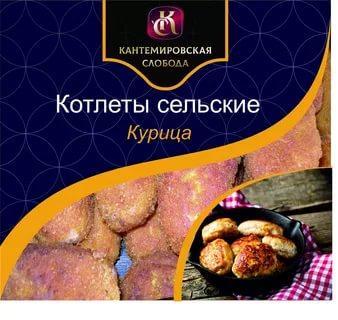 Котлетка Кантемировская слобода Сельская куриная
