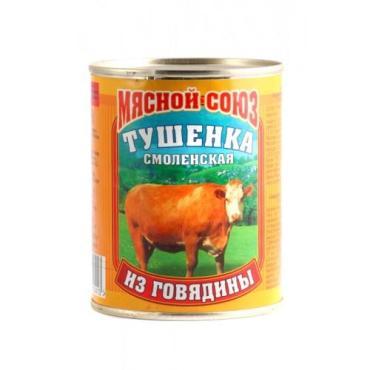 Мясная консерва Смоленская из говядины