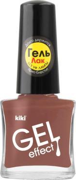 Лак для ногтей KiKi Gel Effect 071 темно-бежево-розовый