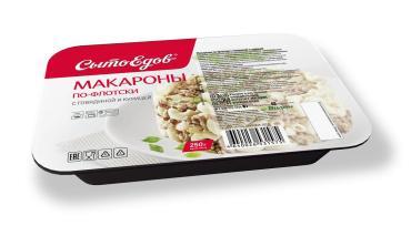Макароны по-флотски с говядиной и курицей, Сытоедов, 250 гр.