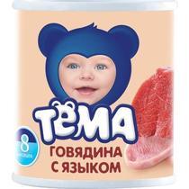 Пюре Тема говядина с языком 8 месяцев