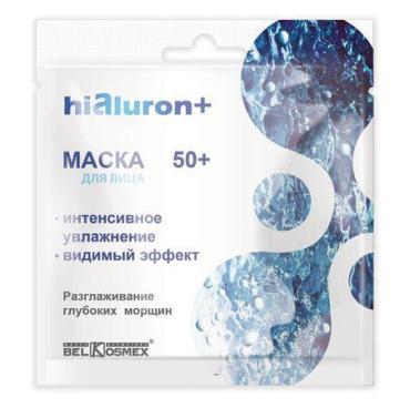 Маска для лица Belkosmex Hialuron+ интенсивное увлажнения видимый эффект разглаживание глубоких морщин 50+