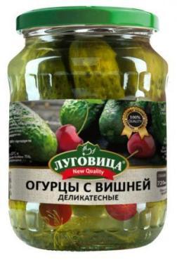 ТоматымаринованныесвишнейвсТУтвист, Луговица NQ, 720 гр., стекло