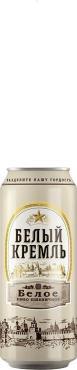 Пиво Белый Кремль белое 5,5%