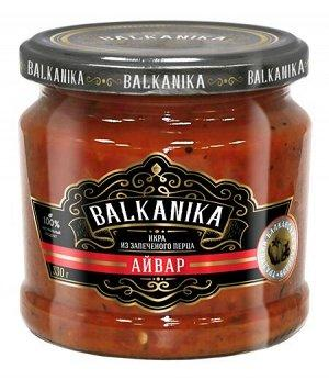Икра овощная Balkanika Айвар из печеного перца
