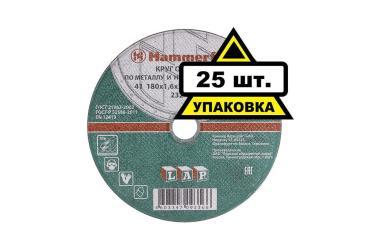 Круг отрезной по металлу и нержавеющей стали 180 x 1.6 x 22 A 40 S BF Hammer Flex 232-020, 50 гр., картонная коробка