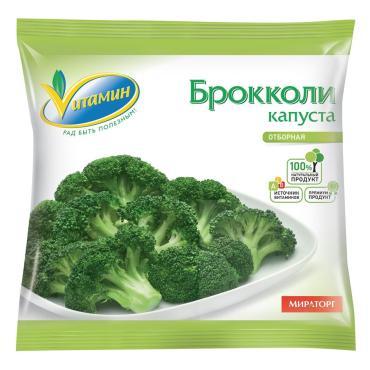 Овощи Vитамин Брокколи 20-40мм