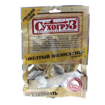 Желтый полосатик Сухогруз сушеный