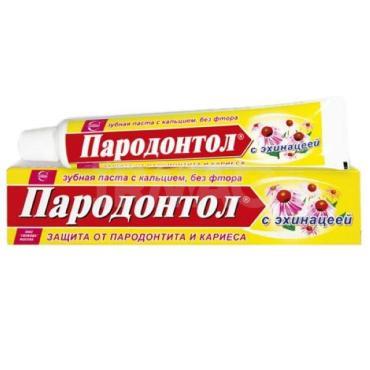 Зубная паста Пародонтол с эхинацеей защита от бактерий