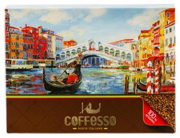 Кофе Coffesso Originale 360 гр