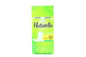 """Гигиенические прокладки на каждый день """"Naturella camomile"""", 60шт."""