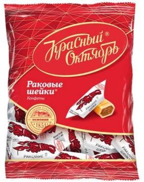 Карамель Красный Октябрь Раковые шейки