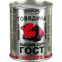 Говядина Главпродукт тушеная экстра, 525 гр., ж/б