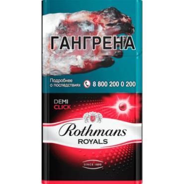 Сигареты Rothmans с фильтром Royals Demi Летний арбуз