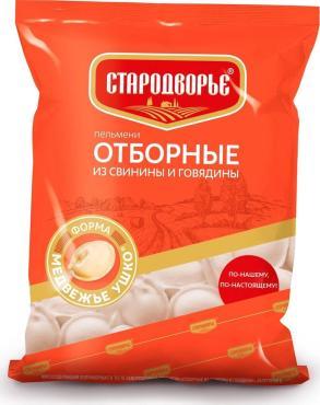 Пельмени из говядины Стародворье отборные, 900 гр., флоу-пак