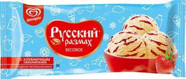 Мороженое Русский размах ванильное с клубникой 450 гр