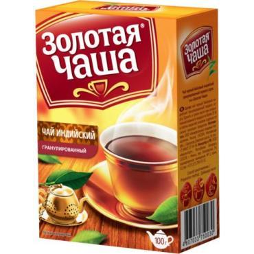 Чай черный Золотая Чаша Индийский гранулированный
