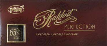 Шоколад Рахат 65%