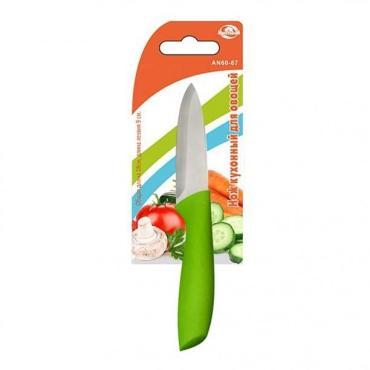 Нож кухонный Мультидом для овощей 18 см