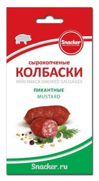 Колбаски пикантные с/к, Snacker, 35 гр, пакет