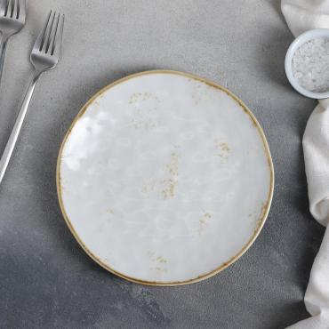 Тарелка Доляна Плутон 21,8 см.