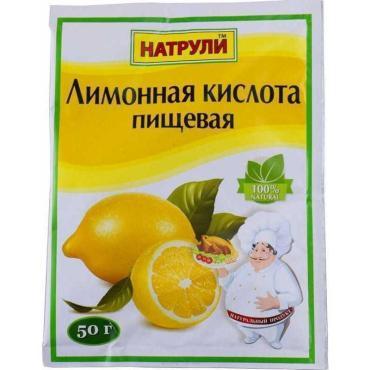 Лимонная кислота пищевая, Натрули, 50 гр., бумага