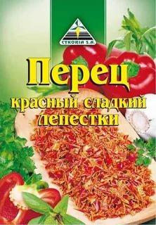 Перец Cykoria красный сладкий - лепестки