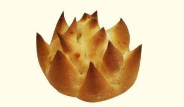 Булочка любимая Афипский хлебокомбинат, 70 гр., пластиковый пакет