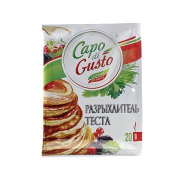 Разрыхлитель теста Capo di Gusto