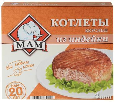 Котлеты из индейки МЛМ Вкусные, 335 гр., картонная коробка