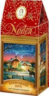 Чай Nadin Новогодняя ночь листовой черный