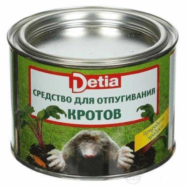 Средство для отпугивания кротов Detia 100 шариков с лавандовым маслом