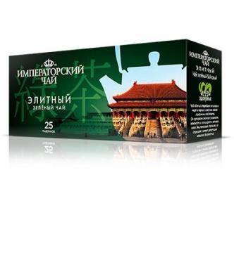 Чай Императорский Элитный зеленый в пакетиках