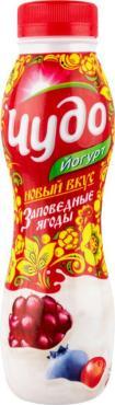 Йогурт питьевой Чудо Заповедные ягоды 2,4%, 270 гр., Пластиковая бутылка