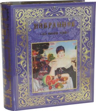 Чай черный ИМЧ Книга Русское чайпитие