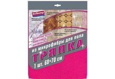 Тряпка для пола Avikomp АккуратЪ из микрофибры 60х70см.