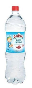 Вода минеральная Спелёнок детская питьевая негазированная 1,5 л.