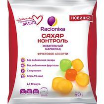 Мармелад Racionika Сахар-контроль Фруктовое ассорти жевательный диетический