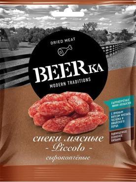 Снеки мясные Piccalo сырокопченые, Beerka, 40 гр, флоу-пак
