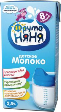 Молоко обогащенное 2,5% с 8 месяцев,  Фруто Няня, 200 гр., тетра-пак