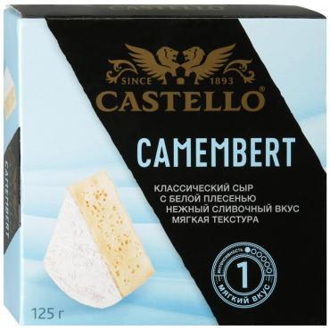 Сыр Castello Камамбер с белой плесенью 50%